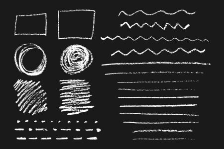Chalk vector graphic elements. Lines, dotted lines, circles, strokes, square. The isolated objects on a dark background. Illustration