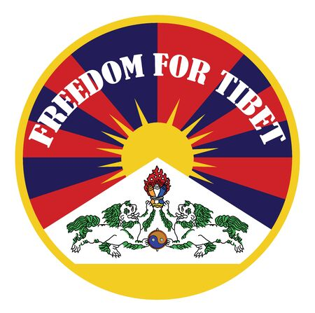 tibetan flag banner with sign freedom for tibet Çizim