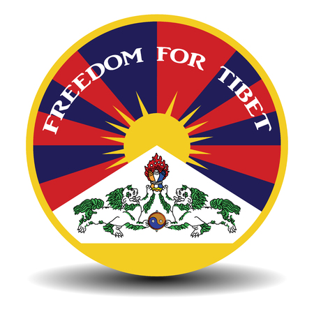 tibetan flag banner with shadow and text freedom for the tibet Illustration