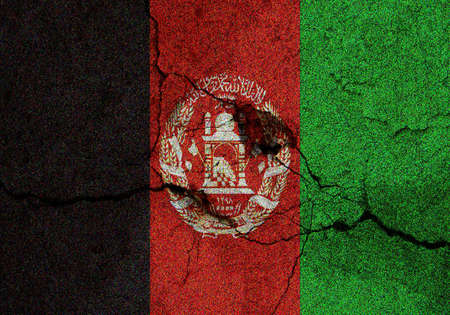 The flag of Afghanistan has had more changes since the start of the 20th century than has that of any other country in the world. Afghanistan has had 20 different flags since the first flag when the Hotaki dynasty which made Afghanistan independent was es