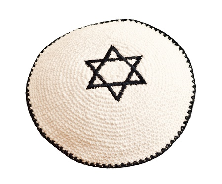 skullcap: Traditional jewish headwear with embroidered star of David Stock Photo