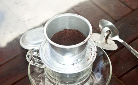 ベトナム コーヒーのプロセス 写真素材 - 43554237