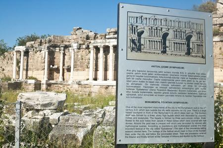 Nymphaeum fountain in Side, Turkey Stock Photo