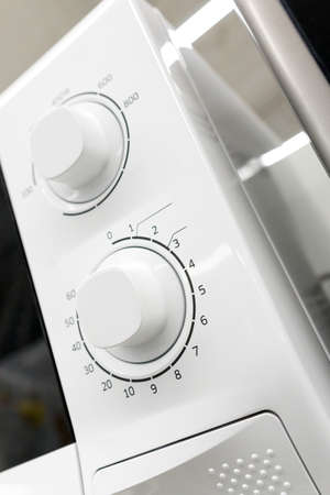 regulator on the control panel of household appliances. details for the advertising designer Foto de archivo - 101542672