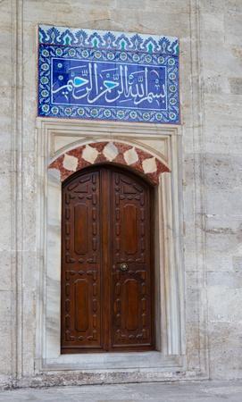 mehmet: Sokollu Mehmet Pasha Mosque in Istanbul, Turkey