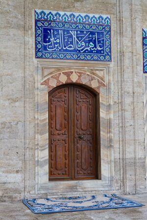 Sokollu Mehmet Pasha Mosque in Istanbul, Turkey photo
