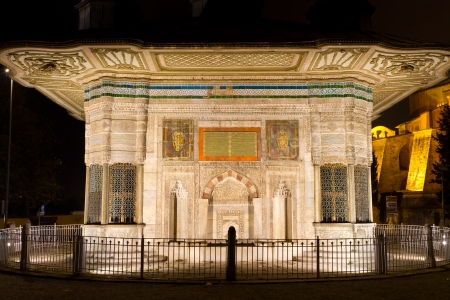 Fountain of Ahmed III from Istanbul, Turkey