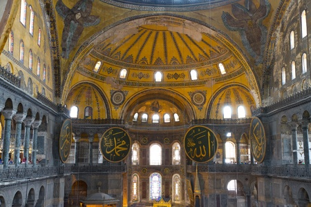 hagia sophia: Hagia Sophia, Istanbul, Turkey Editorial