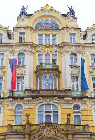 regional: Ministerio de Desarrollo Regional de Praga, Rep�blica Checa