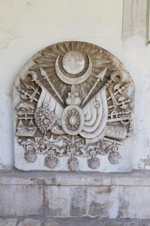 Ottoman symbol Stock Photo - 21498688
