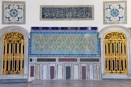 Topkapi Palace Stock Photo - 21487198