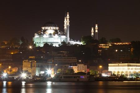 suleymaniye: Suleymaniye Mosque
