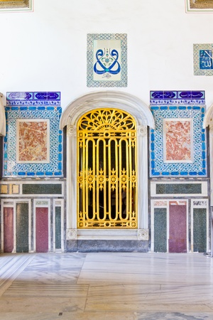 Topkapi Palace Stock Photo - 21718552