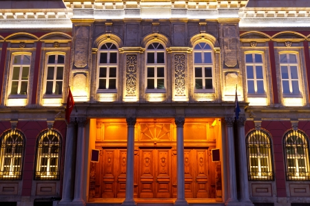 eminonu: Old Post Office Building from Eminonu Istanbul
