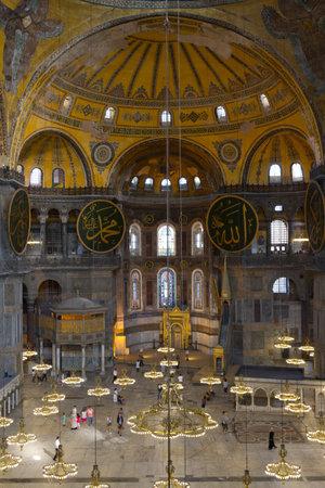 hagia: Hagia Sophia