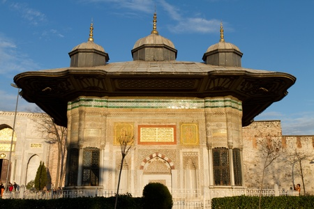Fountain of Ahmed III photo