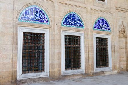 guardrail: Windows of Selimiye Mosque, Edirne, Turkey Stock Photo