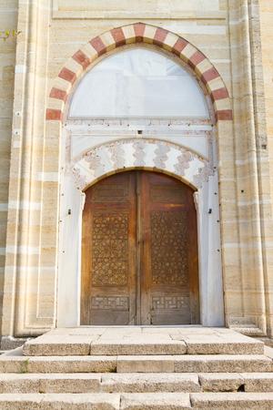 edirne: Selimiye Mosque Door, Edirne, Turkey