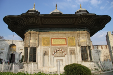 iii: Fountain of Ahmed III, Istanbul, Turkey Stock Photo