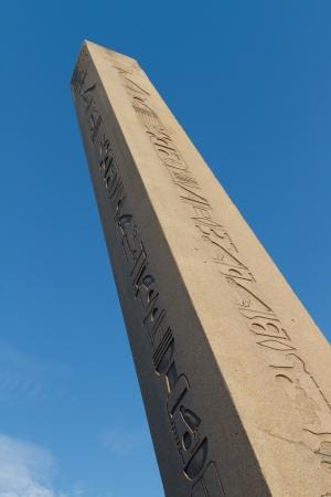 Obelisk of Theodosius photo