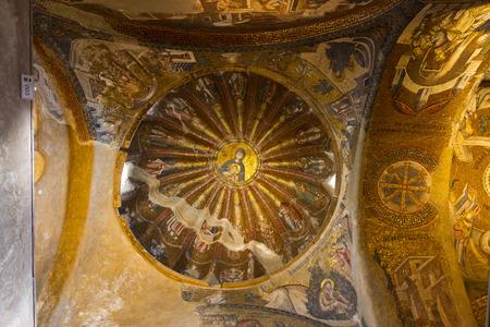 chora: Iglesia de Chora en Estambul, Turqu�a
