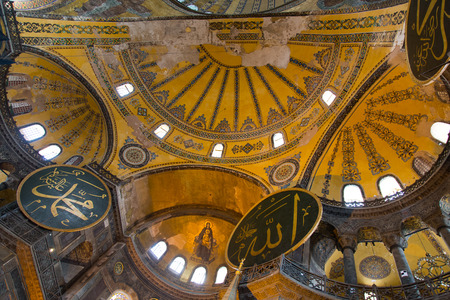 hagia sophia: Hagia Sophia Museum in Sultanahmet district of Istanbul Editorial