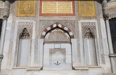 iii: Fountain of Ahmed III in Istanbul City, Turkey