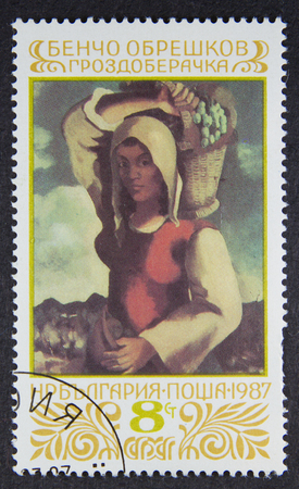 postmail: BULGARIA - CIRCA 1987: A stamp printed in Bulgaria, shows Grape gatherer, by Bencho Obreshkov
