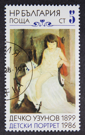 postmail: BULGARIA - CIRCA 1986: A stamp printed in Bulgaria, shows painting
