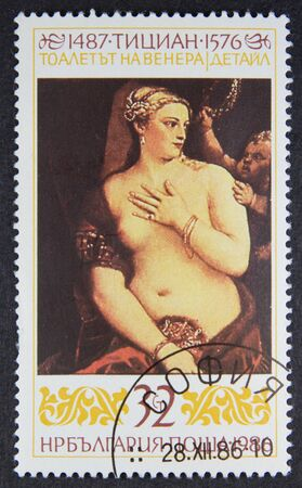 postmail: BULGARIA - CIRCA 1986: A stamp printed in Bulgaria, shows Portrait Painting by Titian