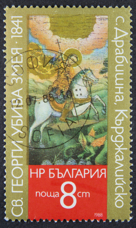 BULGARIA - CIRCA 1988: A stamp printed in Bulgaria, shows St. George Slaying the Dragon, 1841 in Kurdzhali Region Religious Art series Editorial