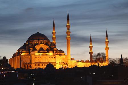 suleymaniye: Suleymaniye Mosque in the afternoon, Istanbul City, Turkey Stock Photo