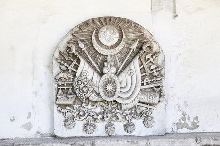 symbole ottoman palais de Topkapi, Istanbul, Turquie