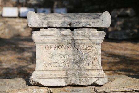 mugla: Sarcophagus in Bodrum Castle, Aegean Coast of Turkey