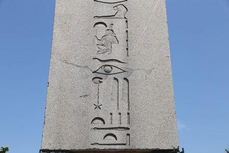 Obelisk of Theodosius in Istanbul City, Turkey Stock Photo