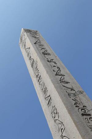 hippodrome: Obelisk of Theodosius in Istanbul City, Turkey Stock Photo