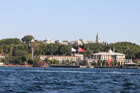 golde: Topkapi Palace and Golde Horn in Istanbul City, Turkey Editorial