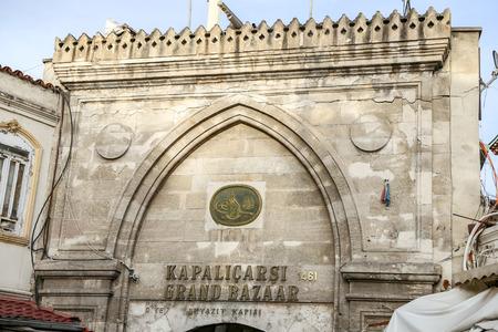 Entrance of Grand Bazaar in Istanbul City, Turkey