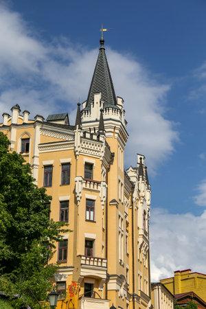 Castle of Richard Lionheart in Kiev City, Ukraine Editorial