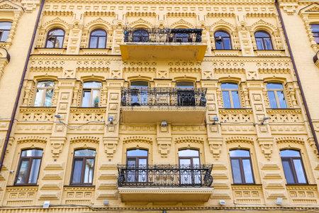 Facade of a building in Kiev City, Ukraine Editorial