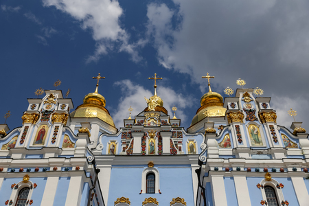 St. Michaels Golden Domed Monastery in Kiev City, Ukraine