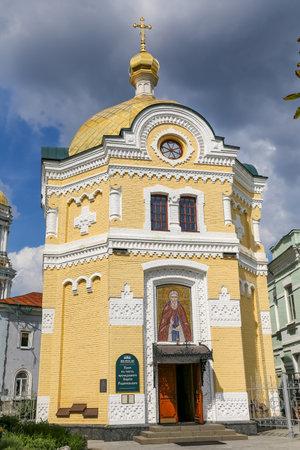 Temple in honor of St. Sergius of Radonezh, Kiev City, Ukraine