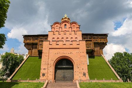 Facade of Golden Gate in Kiev City, Ukraine