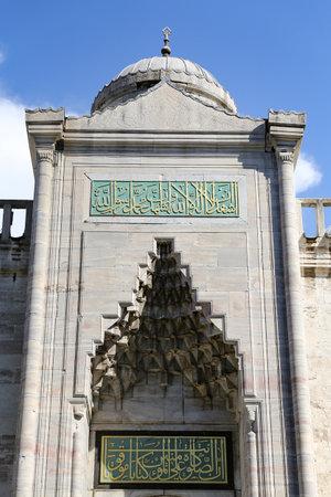 Gate of Sultanahmet Blue Mosque in Istanbul City, Turkey Редакционное
