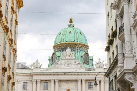 Dome in Hofburg Palace, Vienna City, Austria