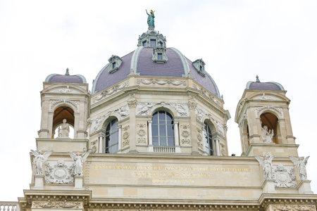 Facade of Kunsthistorisches Museum in Vienna City, Austria