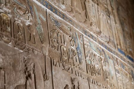 Hieroglyphics in Karnak Temple, Luxor City, Egypt Banco de Imagens