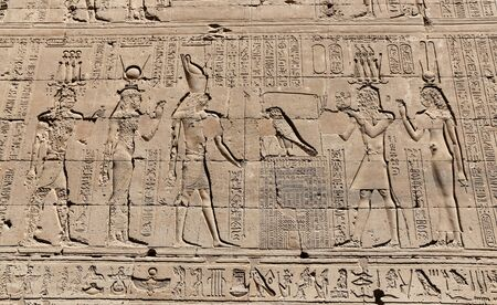 Scene from Edfu Temple in Edfu Town, Egypt Stockfoto