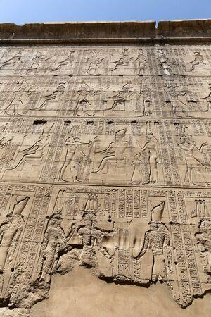 Scene from Edfu Temple in Edfu Town, Egypt Archivio Fotografico