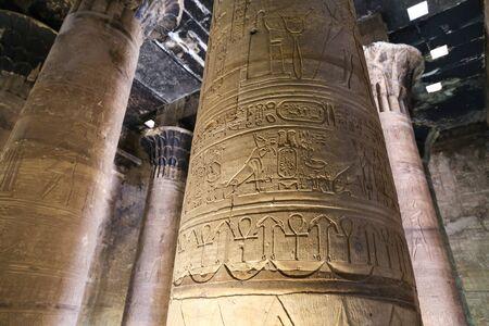 Columns in Edfu Temple, Edfu Town, Egypt